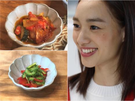 栄養がたっぷり!夏野菜レシピ