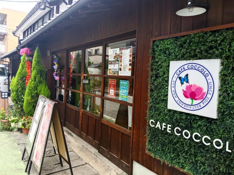 『CAFE COCCOLO』