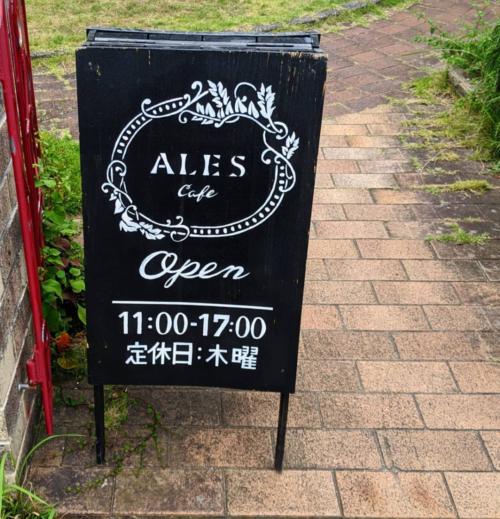 ALES Café(アレスカフェ)