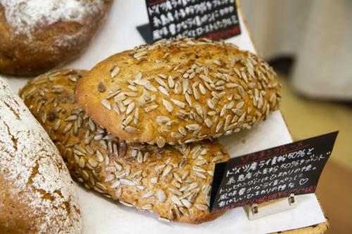 『パン工房 リーブル』