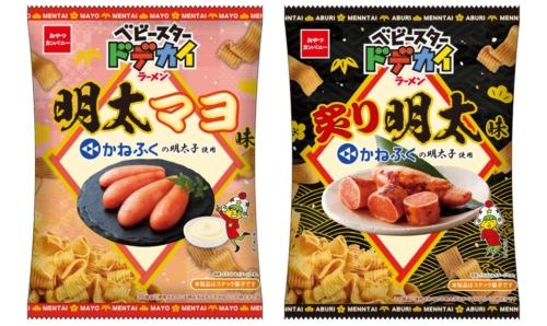 ベビースタードデカイラーメン(明太マヨ味/炙り明太味)