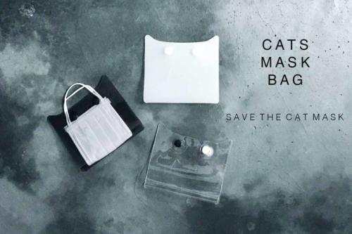 CATS MASK BAG