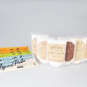 「九州パンケーキ」「パンケーキ6種とパスタ3種のギフト」