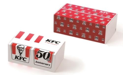 KFC 50周年記念