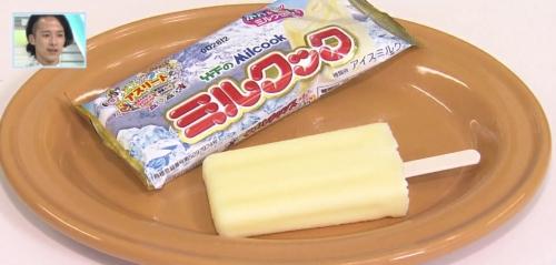 ミルクック特濃ミルク8.2
