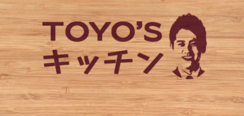 TOYO'Sキッチン