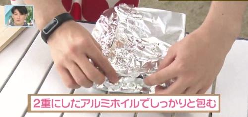 TOYO'Sキッチン ズッキーニとミニトマトのカレー焼き