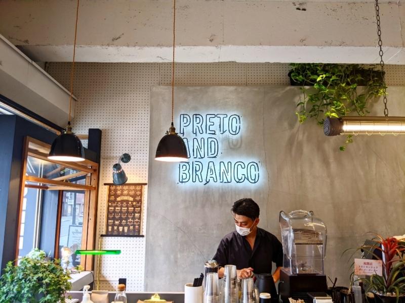 『PRETO AND BRANCO』