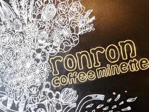 ronron coffee minette