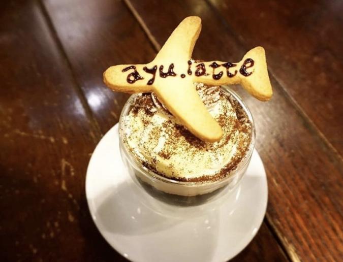 cafe bar 37