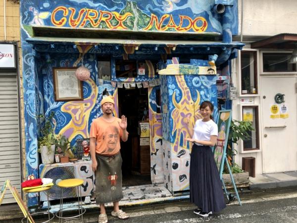 Curry NADO(カレー ナド)