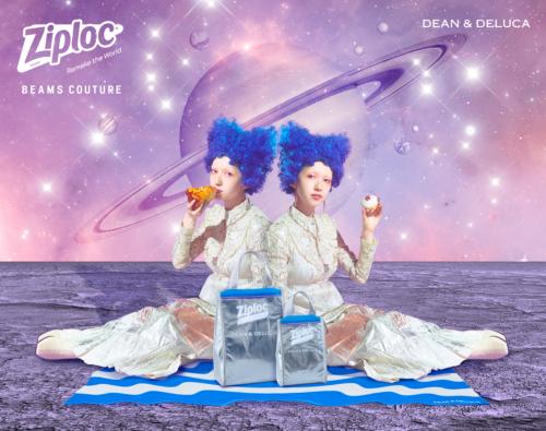 「Ziploc」×「DEAN&DELUCA」×「BEAMS COUTURE」