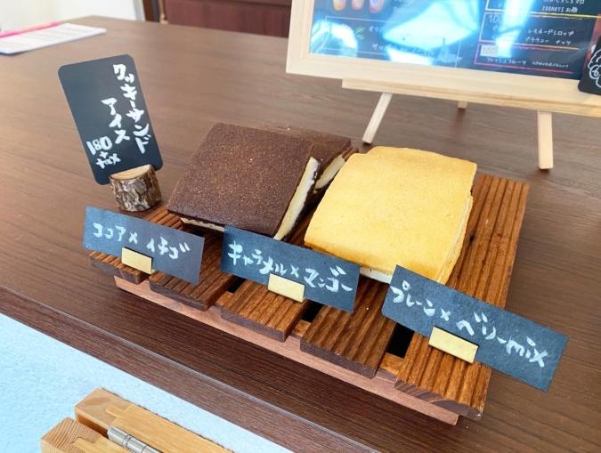 Colorato(コロラート)