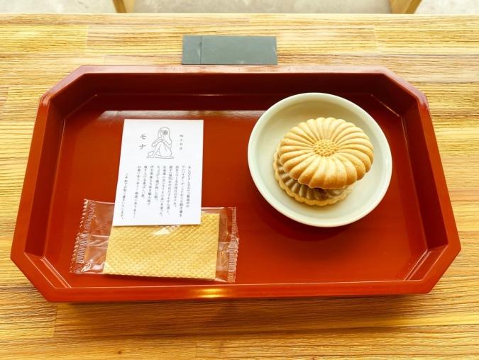 大濠テラス~八女茶と日本庭園と。