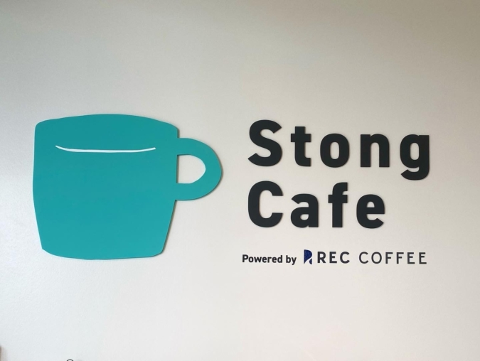 「Stong Cafe」