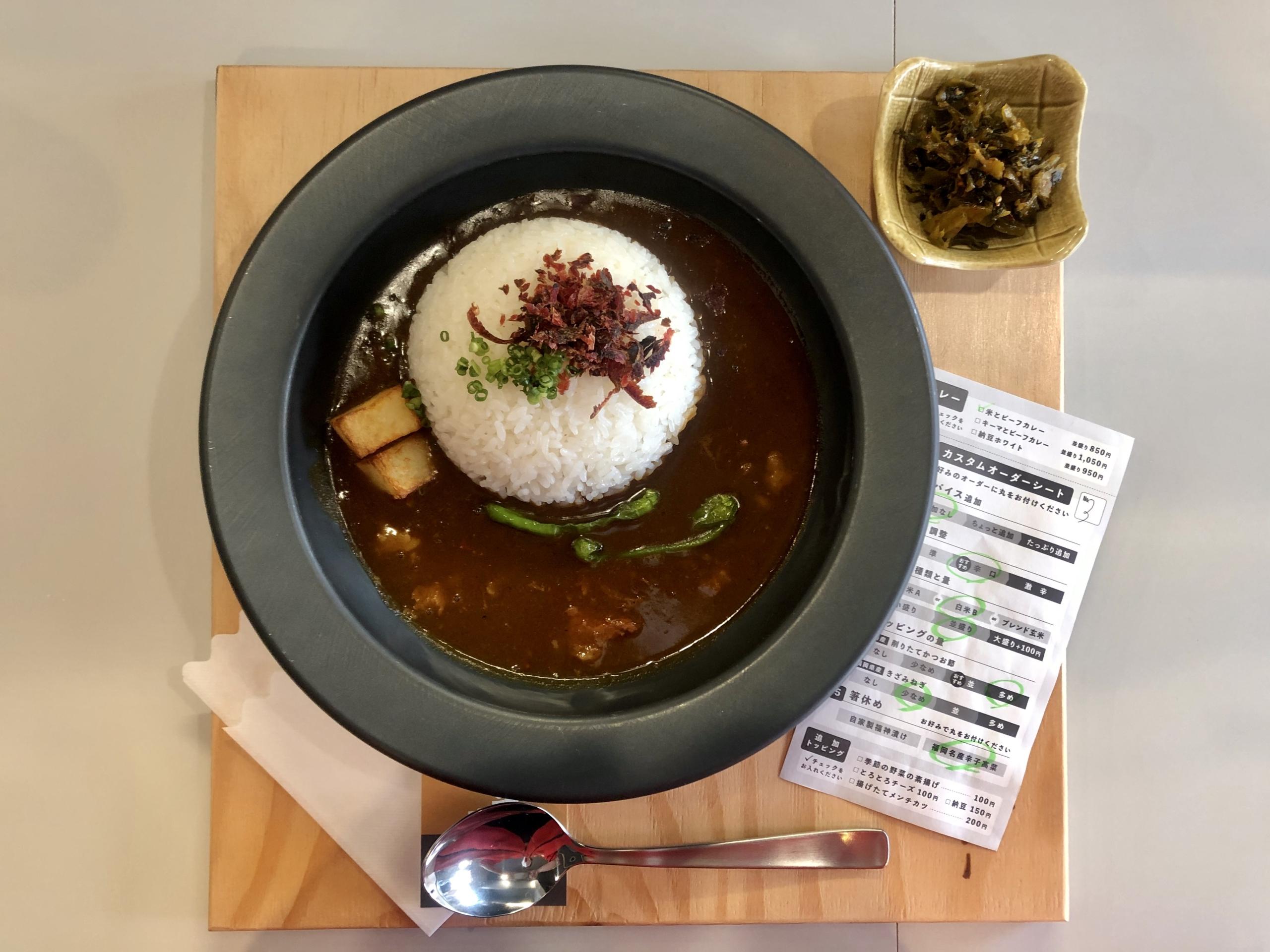 米とカレー