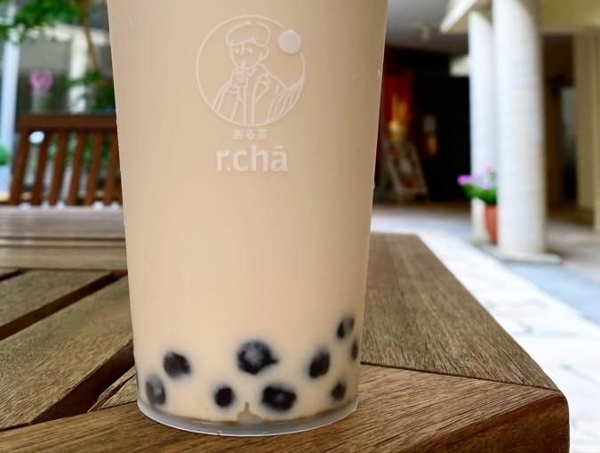 r.cha(ある茶)