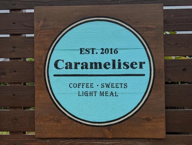 「Carameliser」(キャラメリゼ)