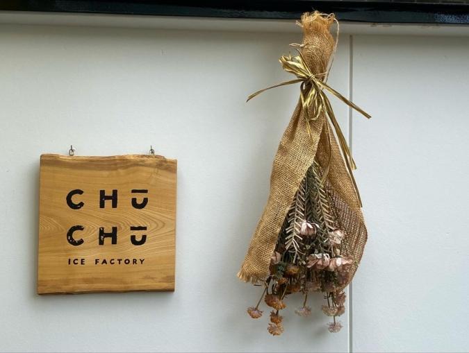 CHU CHU ICE FACTORY