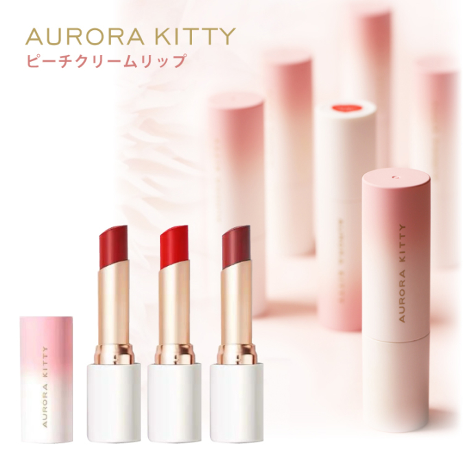 AURORA KITTY(桃可姫)