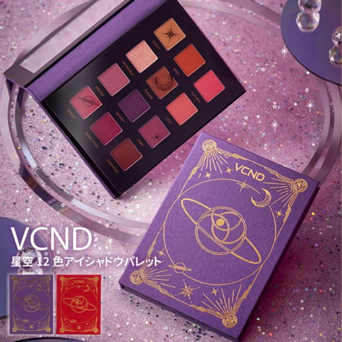 「VCND」
