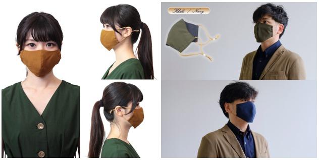 秋色美人マスク/秋色漢マスク