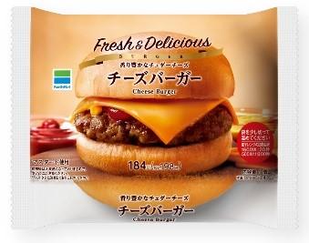 ファミリーマート オリジナルハンバーガー