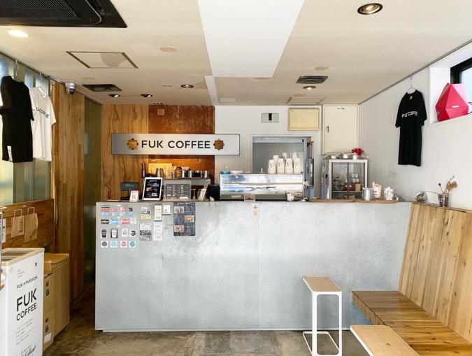 FUK COFFEE(フックコーヒー)
