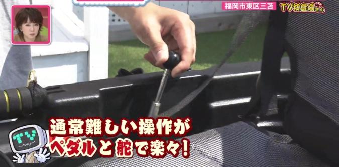 「TV初登場さん」サバーバン