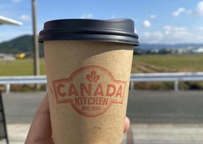 CANADA KITCHEN(カナダキッチン)