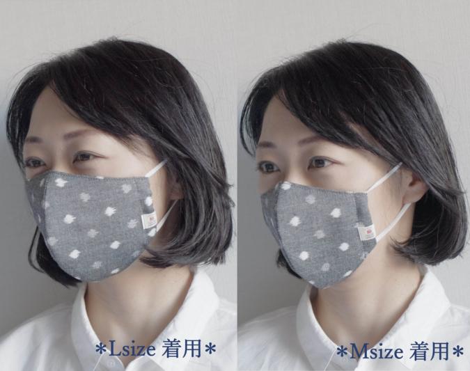 久留米絣のマスク