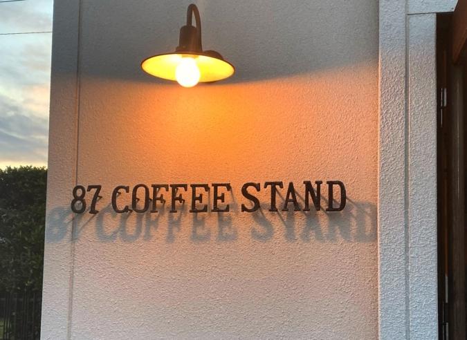 87 COFFEE STAND(ハチナナコーヒースタンド)