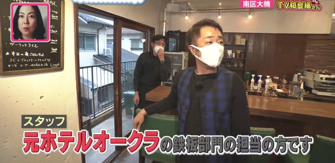 TV初登場さん