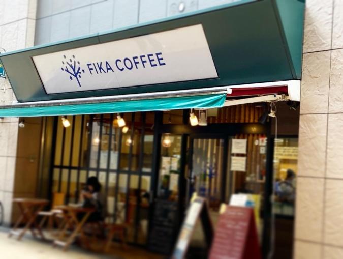 FIKA COFFEE(フィーカコーヒー)