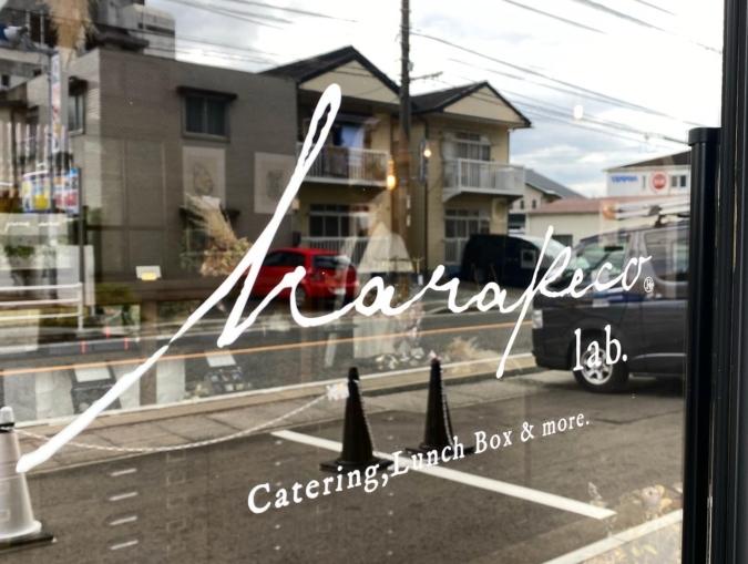 harapecolab(ハラペコラボ)