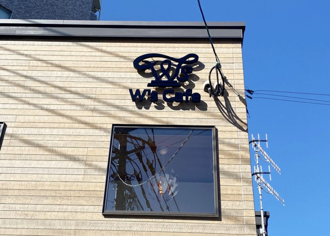 W's Cafe(ウーズカフェ)