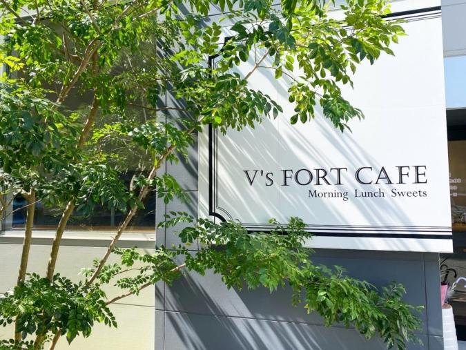 V's FORT CAFE(ヴィーズフォート カフェ)