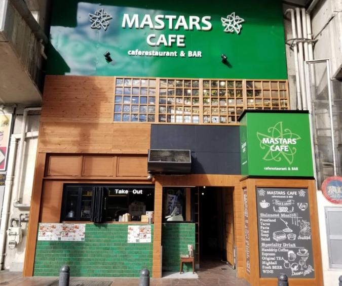 MASTARS CAFE -HAKATA-(マスターズカフェ博多)