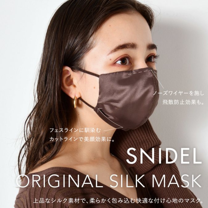 『SNIDEL ORIGINAL SILK MASK』