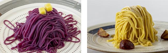「しぼりたて紫芋モンブラン」(オリエンタルホテル福岡 博多ステーション)