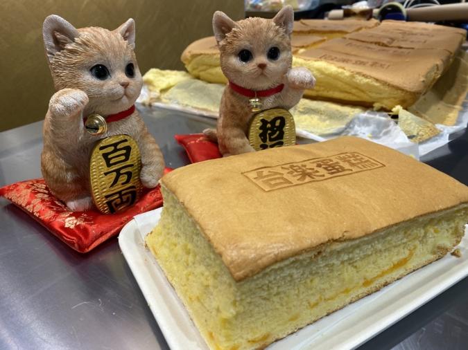 台楽蛋糕(タイラクタンガオ)