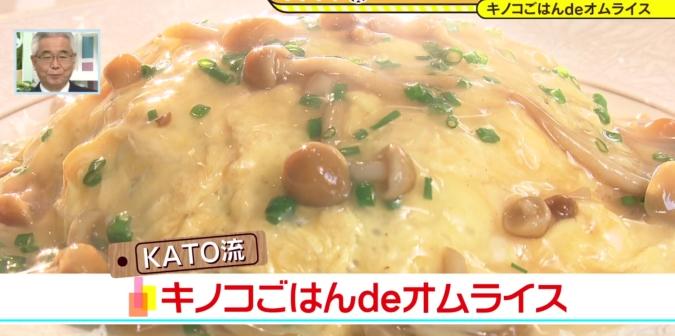 TOYO'Sキッチン フレンチ風オムライス