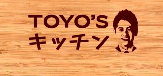 画像:FBS福岡放送『バリはやッ!ZIP!』