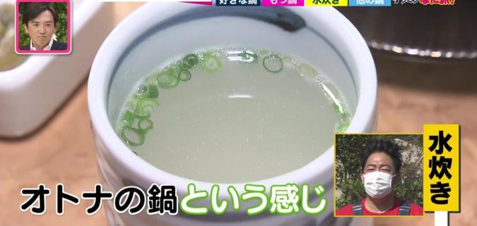 水炊きVSもつ鍋