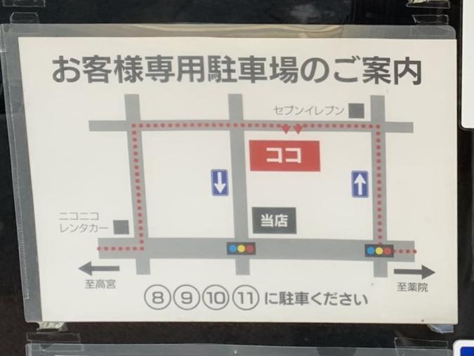 山道(駐車場案内) うなぎ処 山道