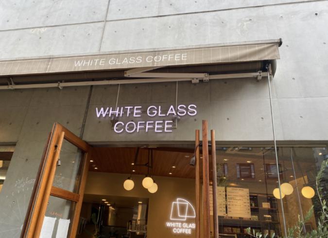WHITE GLASS COFFEE(ホワイトグラスコーヒー) 外観