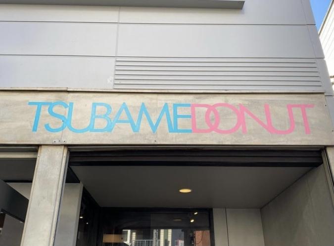 TSUBAME DONUT 外観