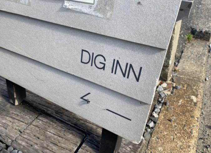 DIG INN(ディグイン) 看板