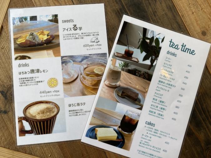 メニュー and喫茶