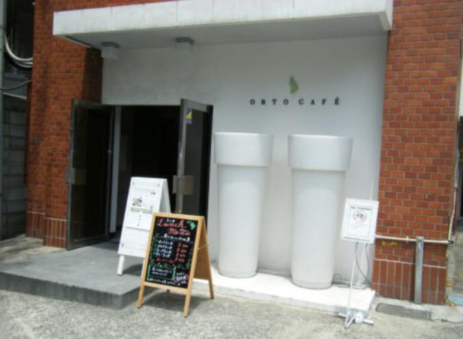 ORTO CAFE 入口